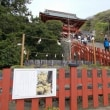 春の関東旅行 鎌倉編