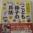 読売新聞31面【社会保障】