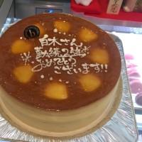 『飲み仲間』の勤続25年祝い!!( ゚Д゚) My friend has worked for 25 years at the same company !!
