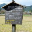 秋の京都を尋ねる・・・かつての大原女(おはらめ)の里・・・大原の風景