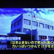 10/21 三か月の赤子に暴力?!!!