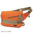 Sling Tackle Bag