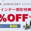 「日本技適マーク付き」ZEROTECH Dobby ポケット 自撮りドローン FPV 4K HD カメラとGPS 付き ミニ RC クアッドコプター日本語説明書付き