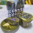 琵琶湖産の天然小鮎の天ぷら塩旨し!タウナギは地震を感じる・・・でも~