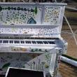 東京都国立市で開催の「PLAY ME,I'M YOURS KUNITACHI 2018」でのストリートピアノ演奏や鑑賞はとてもオススメ!