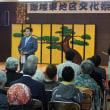 11月10日 飯塚東地区文化祭