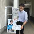 小田急相模原で宣伝/8月1日に神奈川の最低賃金審議会が開かれる!その前の7月15日最賃デモ!7月11日(水)のつぶやき