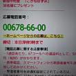 11/22・・・ひるおび!プレゼント(本日深夜0時まで)