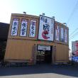 麺屋・國丸。土佐道路店へ行こう~(*゚▽゚)ノ