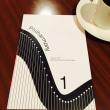トゥガン・ソヒエフ✕N響でリムスキー・コルサコフ「シェエラザード」、フォーレ:組曲「ペレアスとメリザンド」、ブリテン「シンプル・シンフォニー」を聴く~N響第1904回定期演奏会