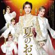 新橋演舞場公演「夏のおどり」