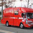 津市消防本部 中消防署 バス型救助工作車