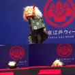 「第2回東京江戸ウィーク2017」で氣天流獅子舞・江戸城天守を再建する会 ・江澤廣・獅子ひょっとこ会
