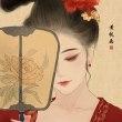 Chinese girls  3