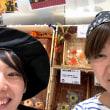 水戸京成百貨店販売会まっ最中!7階催事場では北海道物産展開催中!さてさてスコーンは??