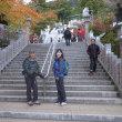 丹沢 大山へ