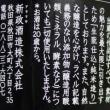 3/23 竜田揚げ
