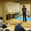 フットの日に健康教室 in 石川