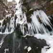 木曽町三岳 御嶽山麓 不易の滝