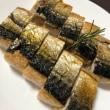 王さまは朝から焼き鯖寿司(*'ω'*)