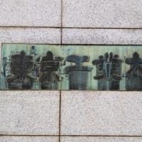 東京工業大学博物館