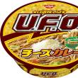 UFO チーズカレー