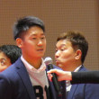 湘南ベルマーレ「J2優勝祝賀会」