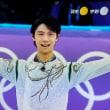 羽生選手 金メダルおめでとう。