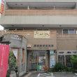 豊田駅前郵便局の風景印