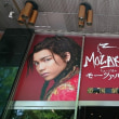 モーツァルト!@帝国劇場6/25