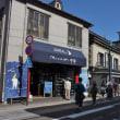 北海道小樽の旅-5・・・どっしりした建築部の一部を紹介 2017.9.9~9.10