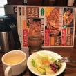 いきなりステーキでランチ!