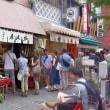 2017.07.29 中央区 日本橋人形町 甘酒横丁: 和菓子屋「彦九郎」に行列!