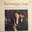 ◇クラシック音楽LP◇ゼーダーシュトレーム&アシュケナージによるラフマニノフ歌曲集