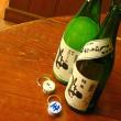 島発・新酒でございます。