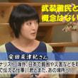 日本の政治家が日本人の生命・財産を最優先させるのは当然である。