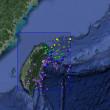 台湾付近ででM6.3の地震発生