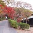 オフ会旅行「蒲郡&名古屋」二泊三日の旅(1)
