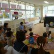 ミニミニ幼稚園