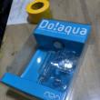 中古 Do!aqua CO2ディフューズ