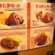 和風トンテキ定食 大阪トンテキ