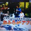 NO-649 お風呂大好き