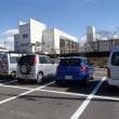 老人福祉センター/羽島温泉