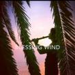 風に乗せて。