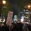 4月6日、森友疑惑徹底解明!安倍政権は退陣を!ロックアクションに250人参加