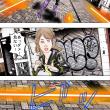 漫画ー831ページ