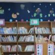 2017年 6月の「図書ボランティア」活動内容。