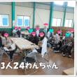 ♪ドッグカフェ主催のヨーキーオフ会♪