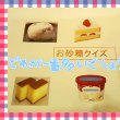 10/29はパークタウン秋祭り★その後しばらくお休みしますm(^^)m