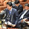 首相&朝日新聞(朝日情報操作会社?)
